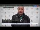 Россия 24 В Екатеринбурге завершился Международный юношеский хоккейный турнир Кубок Шкода 2018 Россия 24