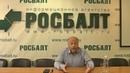 «Квартирник» с Дмитрием Травиным Почему 1990-е стали лихими Росбалт