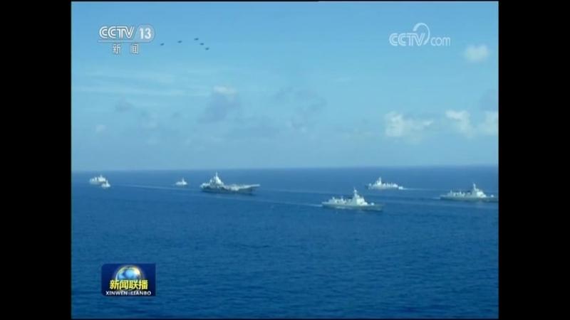 Vojno-pomorska parada mornarice Kine 12. aprila 2018. godine u južnom kineskom moru