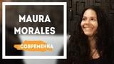 Maura Morales - о себе, о хореографии, о том, как достичь успеха в Европе Современка