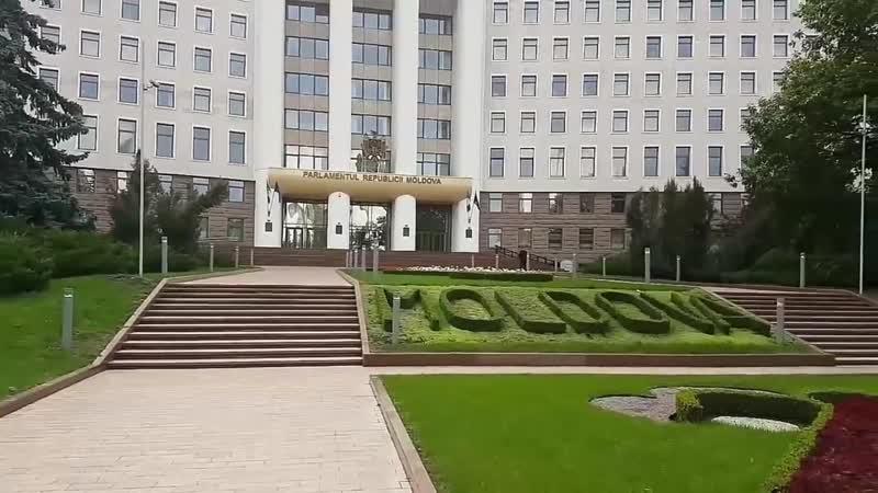 Pula mea Moldova mare