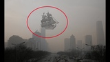 5 GHOST SHIPS CAUGHT ON CAMERA &amp SPOTTED IN REAL LIFE #2