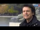 Raphael: Рафаэль на Утро России (Россия1) / Raphael en RusiaTV. 11/01/2019