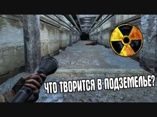 НОВОЕ ПОРОЖДЕНИЕ ЗОНЫ STALKER Последний Сталкер #7