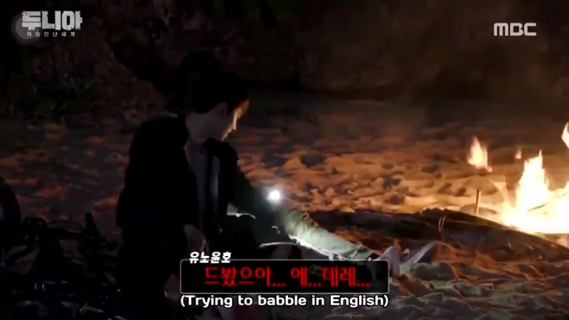 Yunho was trying to say the english sentences sam was saying. BUT. even sam lost his will to live when yunho ended up babbling b