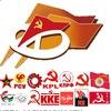 ГС с Международным Коммунистическим Движением