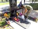 Дочь полка Богданка убирает на могиле Мозгового по зову сердца