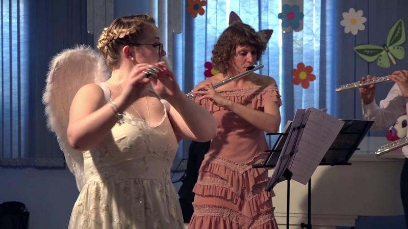 Красавица и чудовище (А.Менкен) - Ансамбль FluteVirtuosus (Флейты) - Анна Махова