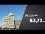 Каждый проданный завод в России это гвоздь на крышку гроба коммунизма