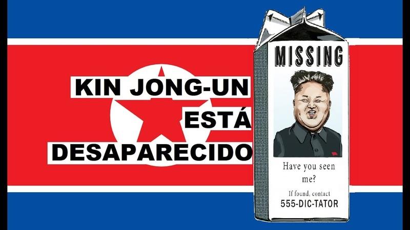 KIN JONG-UN ESTÁ DESAPARECIDO - SEGREDOS DA CORÉIA