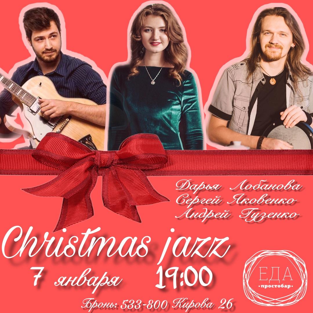 Афиша Джаз в Рождество