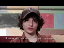 Finn Wolfhard - What's in My Bag? [RUS SUB]