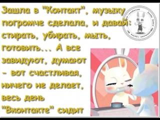 doc9646441_476774448.mp4