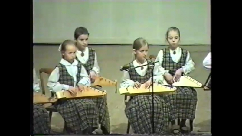 VIII ПАРАД КАНТЕЛИСТОВ 18.04.1998 г. Соц культ. центр Н.Акулишнина