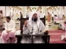 شرح كتاب التوحيد 7 من رحاب المسجد النبوي الشريف للشيخ الدكتور / عبيد سالم العمري ،،،