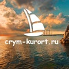 Отдых в Крыму   crym-kurort.ru
