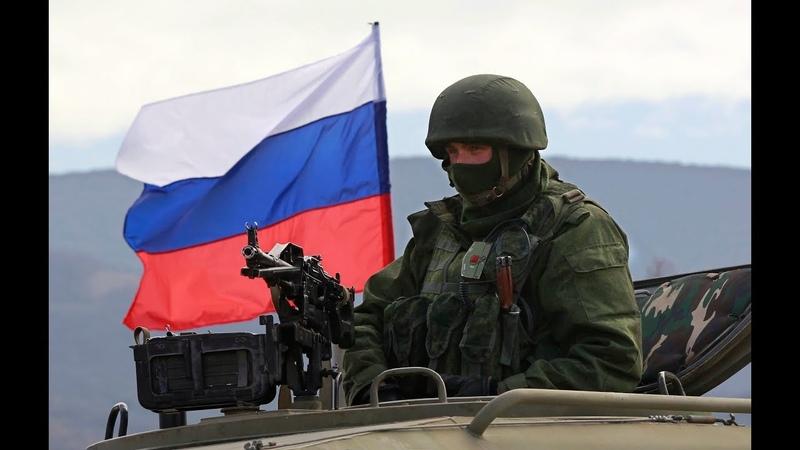 ✔ Убьют каждого, кто придет на их землю в США раскрыли причины непобедимости России