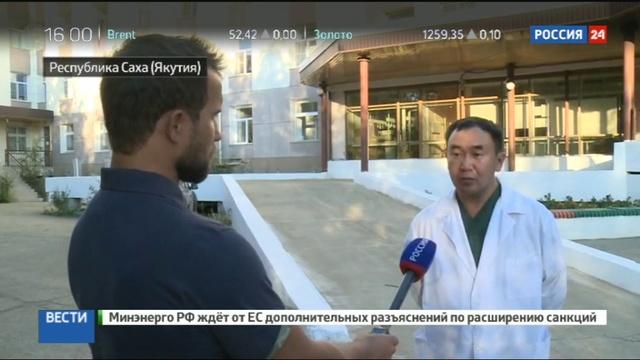 Новости на Россия 24 • Восьмерых горняков Мира нашли по геолокации