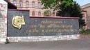 Тільки у Львові 2 Only in Lviv 2 ЛДУБЖД МНС України 2012