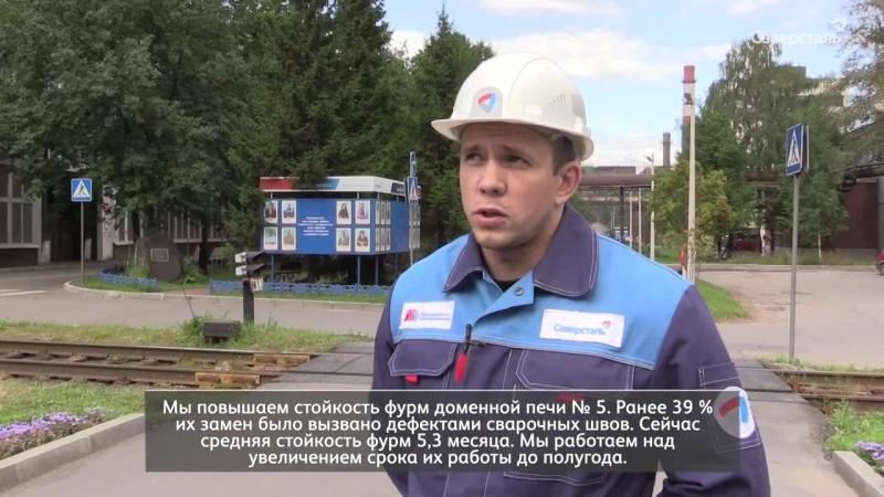 Кайдзен-команды на ЧерМК: итоги работы за полгода
