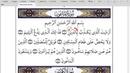 Сура 107 АЛЬ МА УН Милостыня 1 3 аяты Быстрый повтор Абу Имран Таджвид Коран