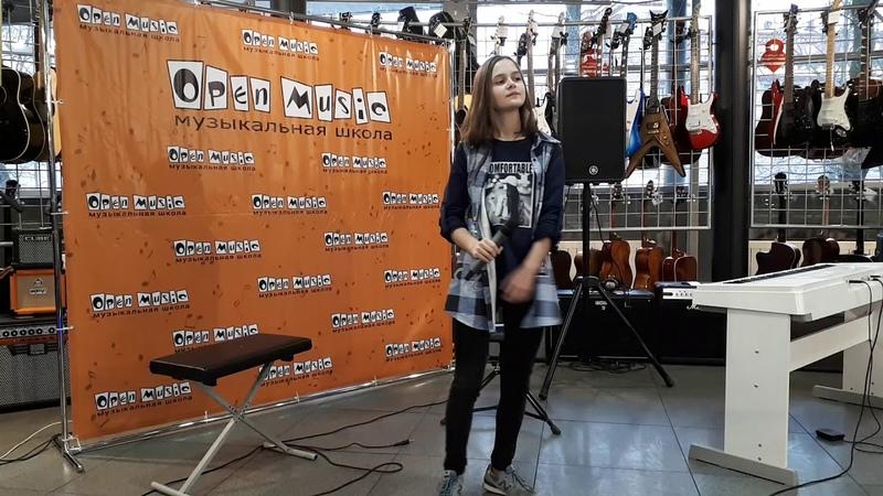 Полина Горбачёва - Хочу из реп. Ёлка. Ученица Open Music