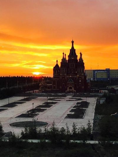 Город Удачный