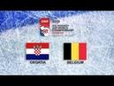 IIHF 2019 ICE HOCKEY U20 WORLD CHAMPIONSHIP - DIVISION II GROUP B - CROATIA vs BELGIUM