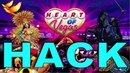 Heart Of Vegas Hack Cheat Coins How To Hack Heart Of Vegas FREE Coins Daily Update