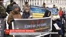 У Києві рідні полонених моряків вийшли на Майдан з вимогою звільнення затриманих