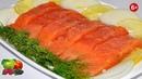 Малосольная горбуша как семга за 30 минут Как солить красную рыбу для бутербродов нарезки закусок
