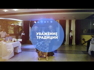ПРОМО-РОЛИК Ведущая Субботина Инна
