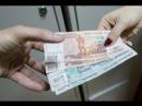 Налоговые льготы для пенсионного капитала