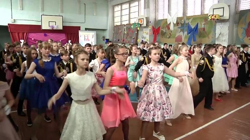 Кадетский бал в школе № 11 Спасск Дальний