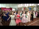 Кадетский бал в школе № 11. Спасск-Дальний