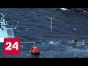 Норвежский фрегат с пробоиной полностью скрылся под водой - Россия 24