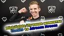 ЛУЧШИЕ МОМЕНТЫ ПЛЕЙ ОФФ Cloud9 vs Afreeca Freecs Match Highlights от Виви