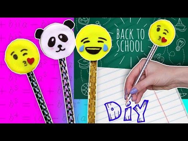 DIY Насадки на карандаши Emoji / Канцелярия своими руками / Back to school 🐞 Afinka