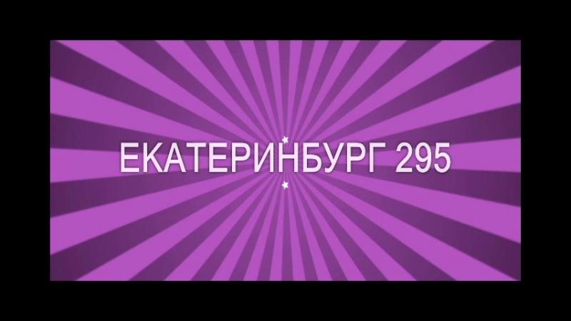 Русская изба-2018 (промо)