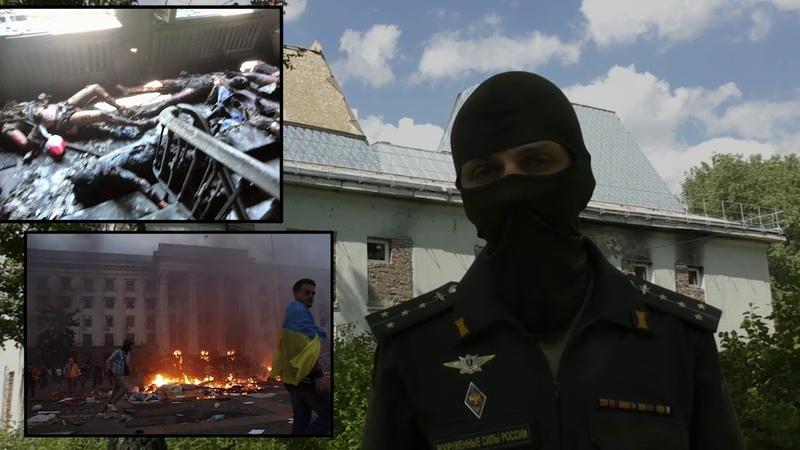 Разведчик о вылазке бандеровцев в Тульской области смотреть онлайн без регистрации