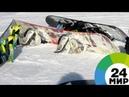 В Уфе завершились вторые российско-китайские зимние игры - МИР 24