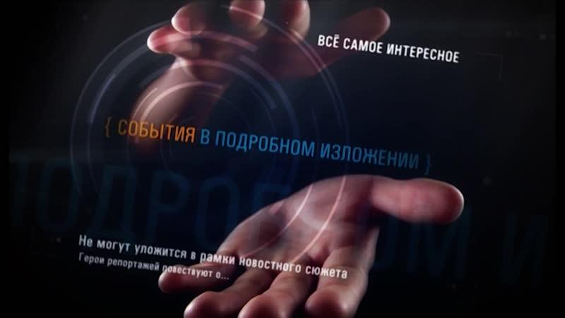 23.10.2018 Программа Специальный репортаж. День человека труда. Цех ТАИ ЛАЭС-2