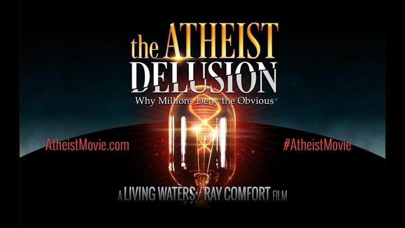 Заблуждение атеизма. Почему миллионы отвергают очевидное. Рей Комфорт