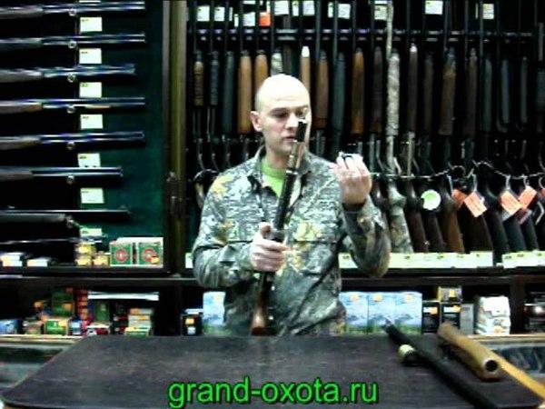 Гладкоствольное ружье Fabarm XLR 5 - описание, разборка