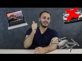 Бюджетный MacBook, новинки DJI Mavic 2 Pro и Zoom,
