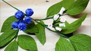 How to make Tissue and Crepe paper Blueberry flowers and fruit (flower 284)