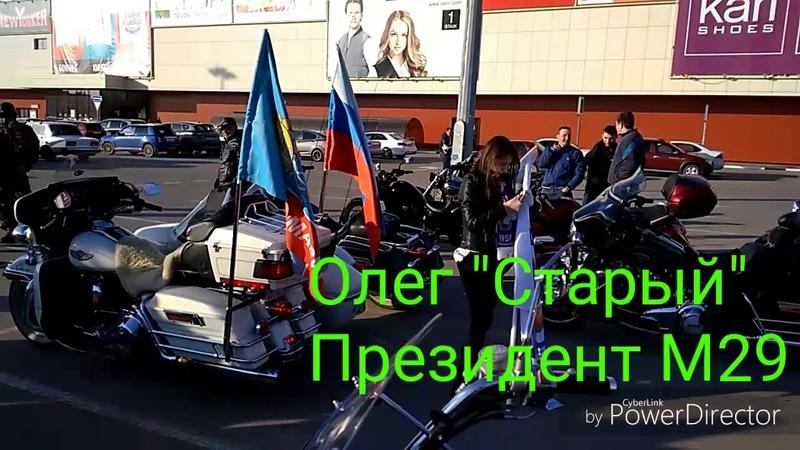 Мотопробег 04.04.2018г г. Армавир
