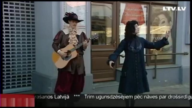 День рождения Шекспира в Рижском русском театре