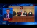 Вести Москва Вести Москва Эфир от 06 03 2017 17 20