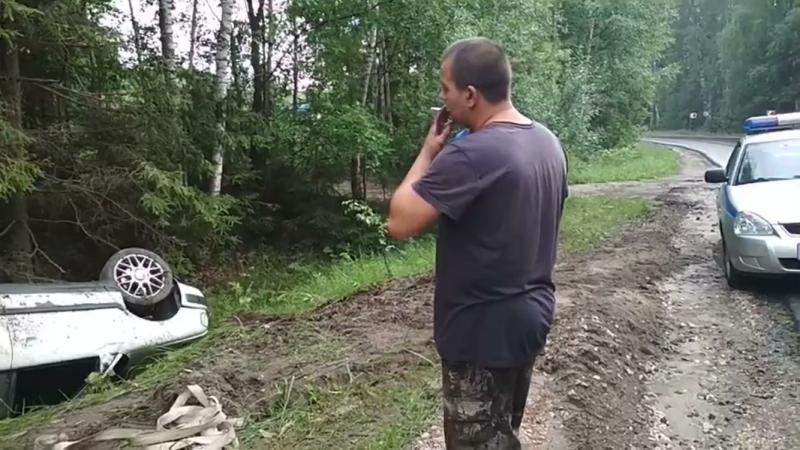 ДТП в Нижегородской области - Регион-52